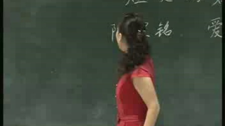 八年級語文上册短文两篇陋室铭爱莲说