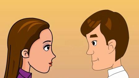不当新娘当你妈#易号刘动漫#之《23岁的女孩》#搞笑#