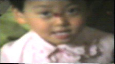【桥西区】妈妈六十岁生日1995年9月15日