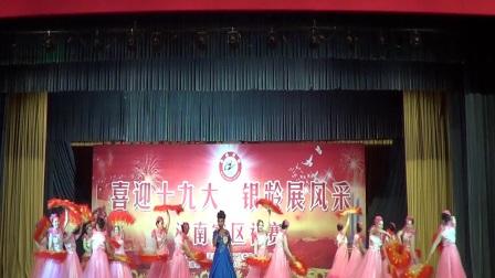 歌伴舞《江河大地》侨联艺术团张霞.玉海摄