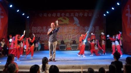 1.席村新绛舞韵361舞蹈培训中心舞蹈《花儿为什么这样红》