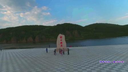 大兴安岭旅游宣传片