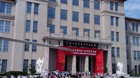 参观军事博物馆