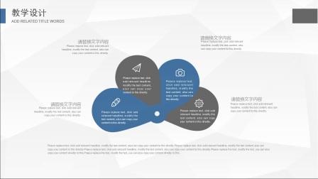 2017蓝色多边形教育培训PPT模板