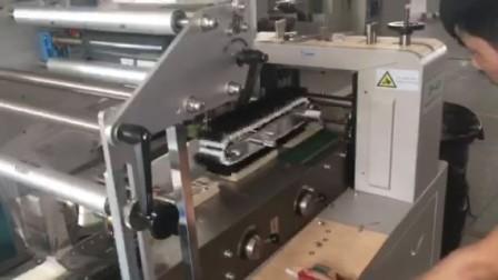 香皂包装机器