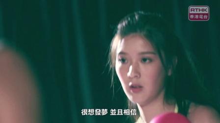 「12音乐門‧逃」 馮允謙-Natural High (足版)
