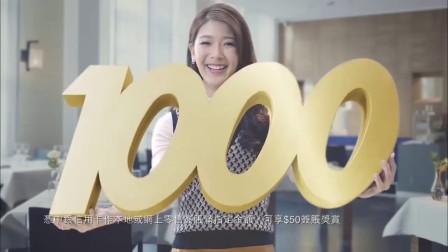 中銀信用卡高達HK$1,000簽賬獎賞
