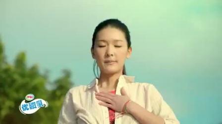 Jennifer Yu - 伊利优酸乳 2013 《探索篇》