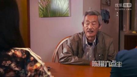 爆笑陈翔六点半2017:天生骄傲!就是不用麻药
