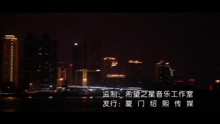 易小川 - 心中的月亮(原版HD)|壹字唱片KTV新歌推荐