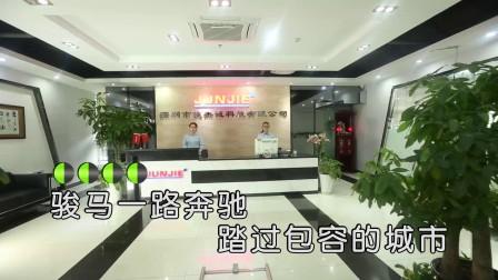 卓俊 - 同心同路(原版HD1080P)|壹字唱片KTV新歌推荐