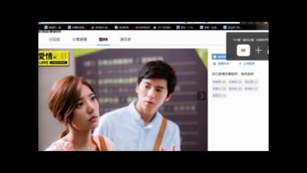 滚石爱情故事 电视剧 第7-8集剧情预告(主演:吴慷仁 张榕容)