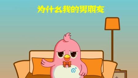 来自10086的信息#易号刘动漫#之《奋斗的小号》#搞笑#