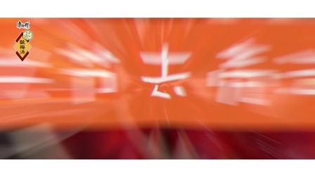 【康师傅酸梅汤】小龙虾完美剥壳法