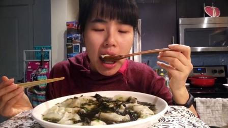 """饺子紫菜汤 """"漂泊""""与""""稳定""""的生活心态 #吃播123"""