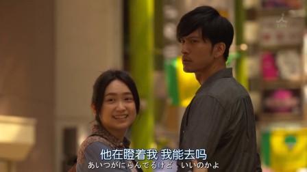 日剧《对不起我爱你》为什么男主走路这么酷?