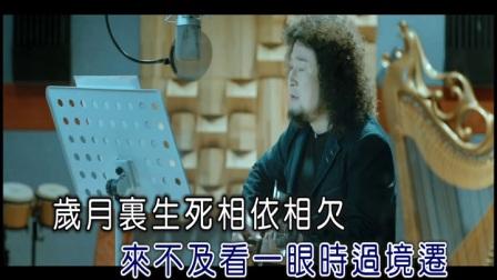 孟文豪-最好的相伴(DVD双音轨)|壹字唱片KTV新歌推荐