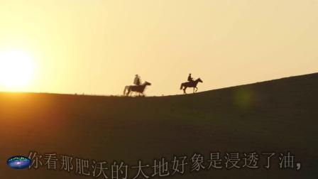 夕阳走马-乌兰布统4-苏宁视野