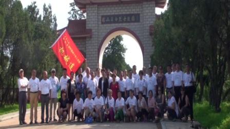 工兵营机械连战友参观塔山阻击战纪念馆