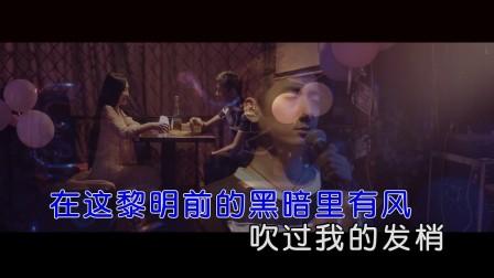 杨佳易 - 天亮出发(原版HD1080P)|壹字唱片KTV新歌推荐