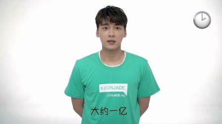 """李易峰""""60""""秒之乙肝知识大挑战"""