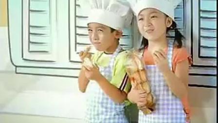 盼盼法式小面包2006年广告