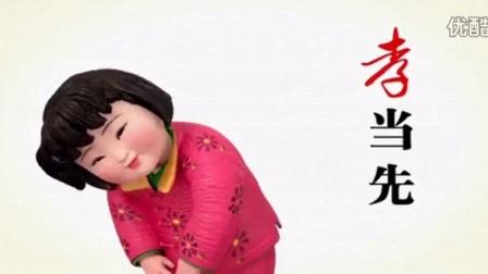 梦娃公益广告《中国梦 我的梦》(2016版)_标清