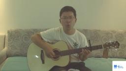 吉他弹唱《千古》