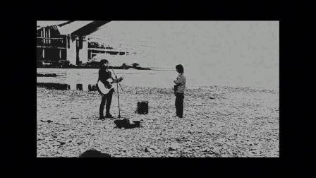 《南山南》/文史男和吉他的故事