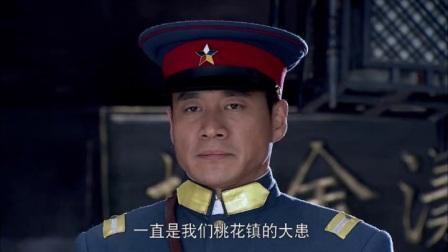 风雨桃花镇丁海峰1.2.30合集