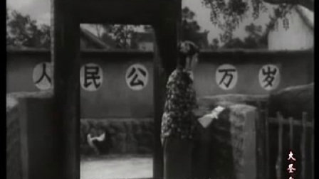 豫剧电影《人欢马叫》1965, 团支部为此事曾帮助俺