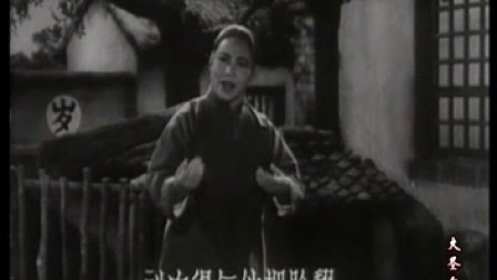 豫剧电影《人欢马叫》1965, 五月夏至闷热的天