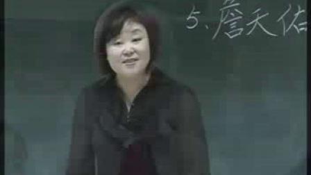 六年级 语文上册 詹天佑(下)