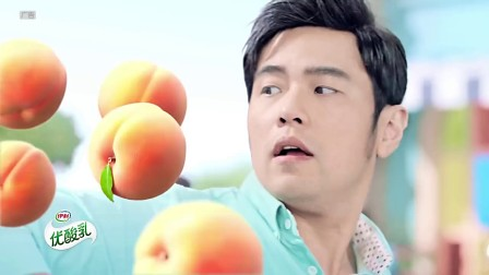周杰伦 伊利优酸乳 果粒酸奶饮品 黄桃味新上市