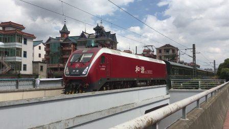 【2017.07.31】K1181次 通过沪昆绕行线老萧南站 HXD1D0282
