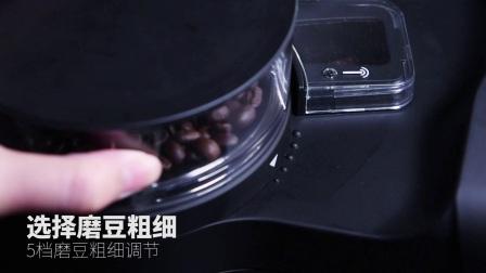 M125A滴漏咖啡机柠檬咖啡做法 for ACA北美电器