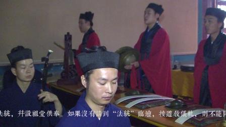 """北京白云观举行崂山太清宫迎请""""法统""""仪式"""
