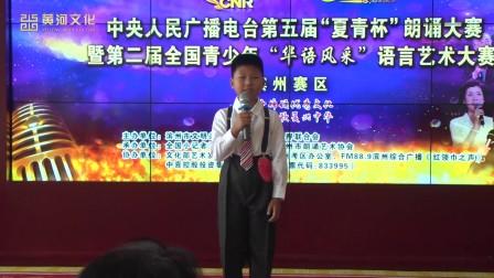"""黄河文化助力第五届""""夏青杯""""朗诵大赛,32号选手作品《在山的那边》欣赏"""
