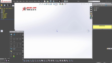 solidworks工具栏 命令管理器CommandManager