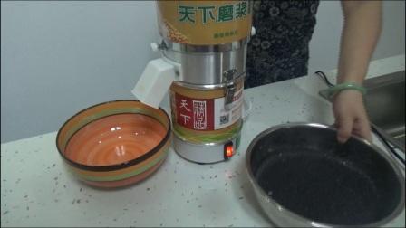 在家怎样做芝麻酱家用干磨粉机