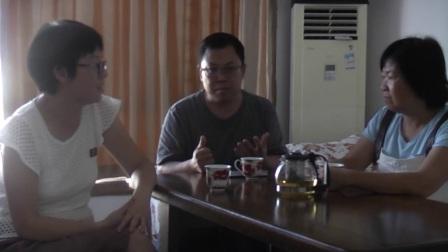 《夫妻关系系列之1:期待》张晋岗 7.27心理谈话