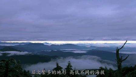 峨眉山(上集).720p.BD国语中字