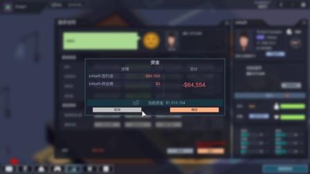 [杰哥]电竞俱乐部EsportsClub更新后FPS进程1