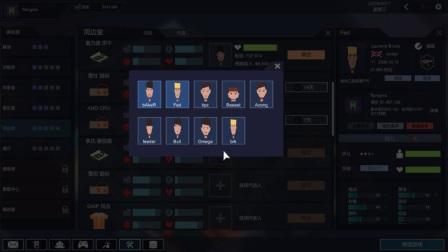 [杰哥]电竞俱乐部EsportsClub更新后FPS进程2