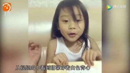 贾乃亮晒甜馨视频 论颜艺我只服综艺一姐贾云馨