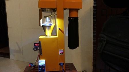 360克热气动咖啡豆烘焙机上线