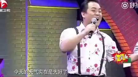小伙儿一言不合模仿崔永元 惊呆了本尊引得蔡明
