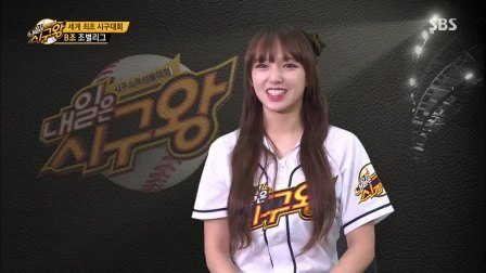 WJSN Cheng Xiao's Tumbling First Pitch!