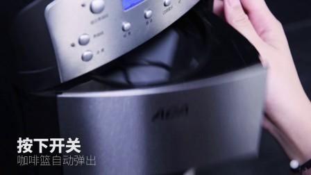 M125A咖啡机(菊花茶操作)for ACA北美电器