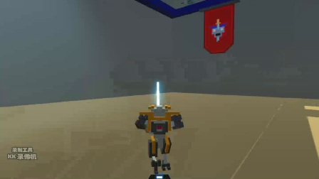 机器人角斗场【应为卡】第一期 未转变者第一期【老是死】